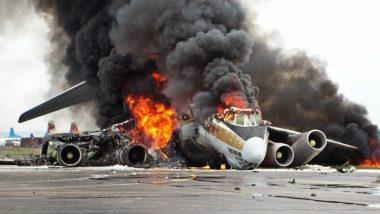 ईरान में सेना का मालवाहक विमान हुआ क्रैश, 10 लोग थे सवार