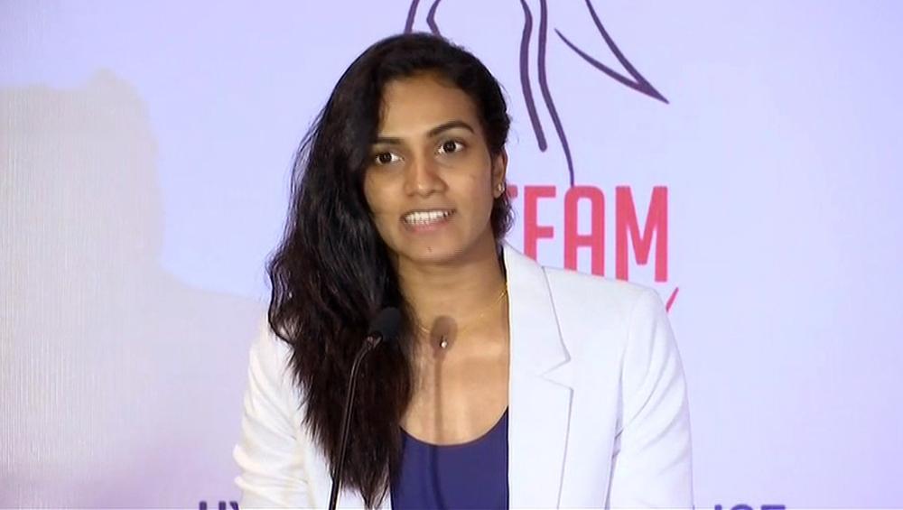 बैडमिंटन खिलाड़ी पीवी सिंधु ने कहा- पता नहीं पिछली बार कब इतना लंबा ब्रेक ली थी