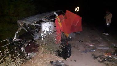 मध्यप्रदेश: उज्जैन में कार और वैन में भीषण भिड़ंत,  हादसे में 11 लोगों की मौत