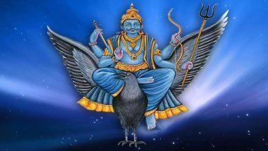 Shani Rashi Parivartan 2020: 150 साल बाद इस दिन शनि अपनी ही राशि में करेंगे प्रवेश, जानिए सभी राशियों पर क्या पड़ेगा प्रभाव