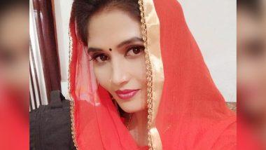 सीता का किरदार निभाने वाली सिंगर ने नोटबंदी के दौरान ठगे 60 लाख रूपए, हुईं गिरफ्तार