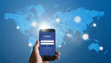 स्मार्टफोन ऐप फेसबुक को भेज रहे थे उपयोगकर्ताओं की अंतरंग जानकारियां