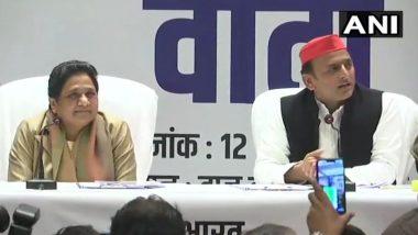 BJP को हराने के लिए साथ आए SP-BSP,जानें प्रेस कॉन्फ्रेंस के दौरान शिवपाल यादव पर मायावती ने ऐसा क्या कहा किअखिलेश नहीं रोक पाए अपनी हंसी?