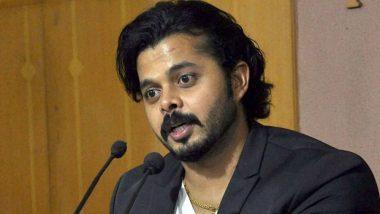 आईपीएल स्पॉट फिक्सिंग: तेज गेंदबाज श्रीसंत को बड़ी राहत, बीसीसीआई ने आजीवन बैन घटाकर किया 7 साल