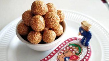 Makar Sankranti 2019: मकर संक्रांति पर क्यों खाए जाते हैं तिलगुड़ के लड्डू, जानें इसके सेहतमंद फायदे
