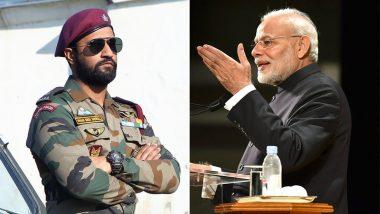 Revealed: फिल्म 'उरी: द सर्जिकल स्ट्राइक' में PM नरेंद्र मोदी का अहम रोल, इस अभिनेता ने निभाया उनका किरदार