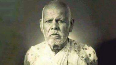 Sant Gadge Maharaj jayanti: समाज से भेदभाव मिटाकर लोगों को जीना सिखाया, जानिए उनकी जिंदगी से जुड़ी कुछ रोचक बातें