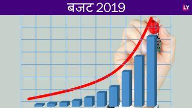 Budget 2019-20: सरकार की बाजार उधारी हुई 2.54 लाख करोड़, बजट अनुमान का 57 फीसदी पहुंचा