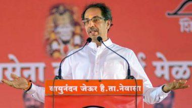 महाराष्ट्र: फ्लोर टेस्ट पास करने के बाद उद्धव ठाकरे की दूसरी परीक्षा, आज होगा स्पीकर का चुनाव