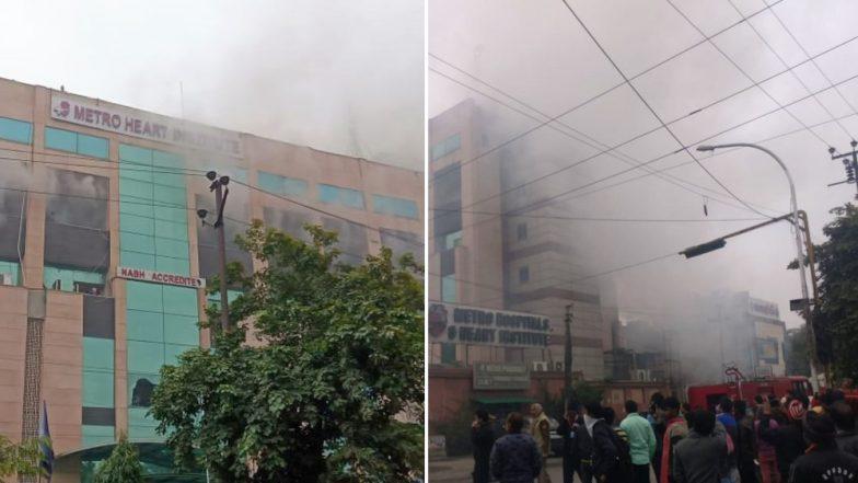 नोएडा: मेट्रो हॉस्पिटल में लगी भीषण आग, कई लोग अंदर फंसे, रेस्क्यू ऑपरेशन जारी