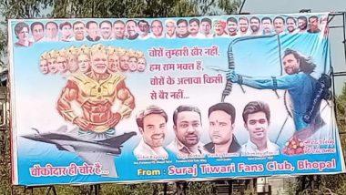 MP: भोपाल में लगे पोस्टर, राहुल गांधी को भगवान 'राम' और PM मोदी को बनाया 'रावण'
