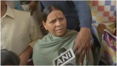 पूर्व मुख्यमंत्री राबड़ी देवी ने मुलायम सिंह पर साधा निशाना, कहा- अब उनकी उम्र हो गई है
