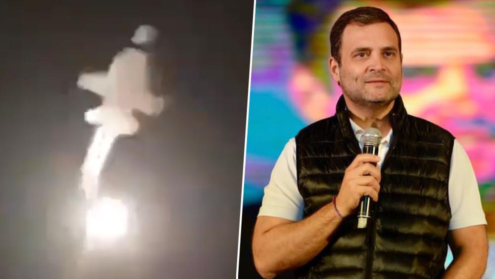 Surgical Strike 2: राहुल गांधी ने इस अंदाज में किया भारतीय वायुसेना को सलाम