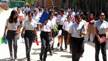 इस साल 31 लाख स्टूडेंट्स देंगे CBSC एग्जाम, देश-विदेश में 5 हजार के करीब बनाए गए परीक्षा केंद्र