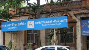बंद हो सकती है सरकारी टेलीकॉम कंपनी BSNL, घाटे के चलते सरकार उठा सकती है ये कदम