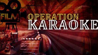 कोबरापोस्ट का चौंकाने वाला स्टिंग ऑपरेशन 'Karaoke', क्या पैसों के लिए राजनीतिक पार्टियों को प्रमोट करते हैं बॉलीवुड सितारें ? देखें वीडियोज
