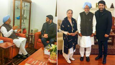कपिल शर्मा ने पूर्व प्रधानमंत्री मनमोहन सिंह से की मुलाकात, दोनों ने अमृतसर की यादें कीं ताजा