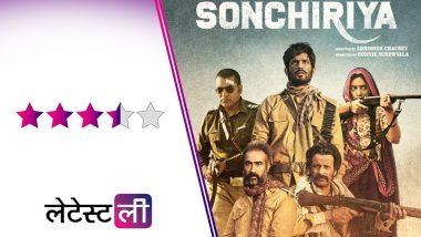 Sonchiriya Movie Review: चंबल के डाकुओं की दिलचस्प कहानी, सुशांत सिंह राजपूत और रणवीर शौरी का शानदार अभिनय