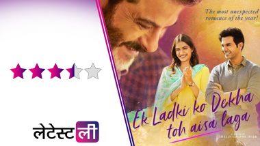 Ek Ladki Ko Dekha Toh Aisa Laga Movie Review: एक बेहतरीन संदेश देती है ये प्रेम कहानी, राजकुमार राव और सोनम कपूर का शानदार अभिनय