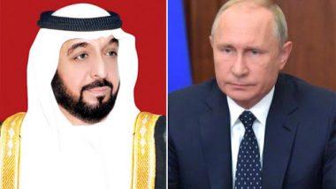 पुलवामा आतंकी हमला: रूस और संयुक्त अरब अमीरात ने की हमले निंदा की