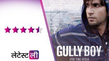 Gully Boy Movie Review: रणवीर सिंह ने अपने रैप से लगाई आग, जोया अख्तर का बेहतरीन निर्देशन