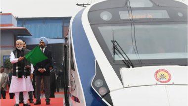 Train 18: देश की सबसे तेज ट्रेन 'वंदे भारत एक्सप्रेस' को पीएम नरेंद्र मोदी ने दिखाई हरी झंडी