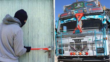 आंध्र प्रदेश में बढ़ा चोरो का आतंक, मोबाइल फोन से भरा ट्रक लूटा, 1 करोड़ के फोन किए चंपत