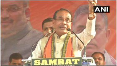 लोकसभा चुनाव 2019: पूर्व सीएम शिवराज सिंह चौहान ने कहा- कांग्रेस की बाबा रामदेव के प्रति अपार श्रद्धा, भेजा पतंजलि च्यवनप्राश