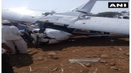 अफगानिस्तान में 83 लोगों को ले जा रहा विमान दुर्घटनाग्रस्त, रेस्क्यू ऑपरेशन जारी