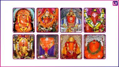 Magha Ganesh Jayanti 2019: जब असुरों का संहार करने के लिए गणेश जी ने लिए 8 अवतार, जानें इसकी महिमा