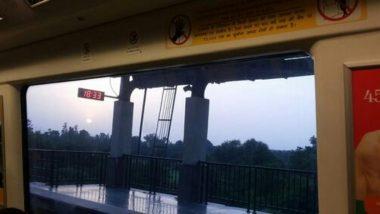 दिल्ली: दिलशाद गार्डन मेट्रो स्टेशन पर हुआ दर्दनाक हादसा, ट्रैक पर गिरने से बुजुर्ग का कटा पैर