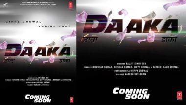 भूषण कुमार और गिप्पी ग्रेवाल की अगली फिल्म 'डाका' की शूटिंग का हुआ शुभारंभ