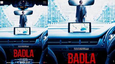 शाहरुख खान ने रिलीज किया फिल्म 'बदला' का एक दिलचस्प पोस्टर