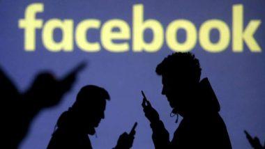 पुलवामा आतंकी हमला: जम्मू में हमले पर फेसबुक पोस्ट को लेकर गुवाहाटी की शिक्षका निलंबित