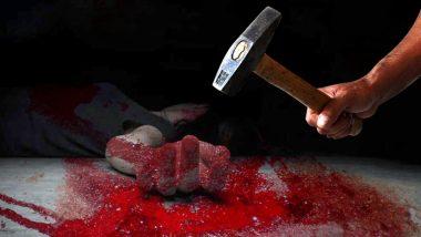 40 रुपये के लिए 14 साल के लड़के ने ली सगे भाई की जान, हथौड़े से मारकर की हत्या