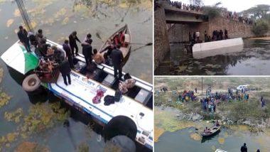 जयपुर में बड़ा हादसा, नदी में गिरी बस, 6 घायल 25 लोगों को बचाया गया