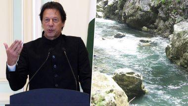 पुलवामा अटैक: भारत के पानी रोकने पर पाकिस्तान का जवाब, कहा- हमें इसकी चिंता नहीं