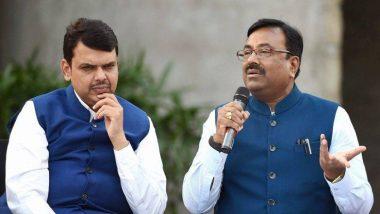 महाराष्ट्र सरकार ने पेश किया 19,784 करोड़ रुपये का राजस्व घाटे का बजट, इस साल कुल 99 हजार करोड़ खर्च का प्रावधान
