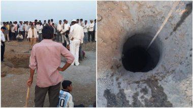 पुणे: बोरवेल में गिरा 6 साल का मासूम, राहत बचाव कार्य में जुटी NDRF की टीम
