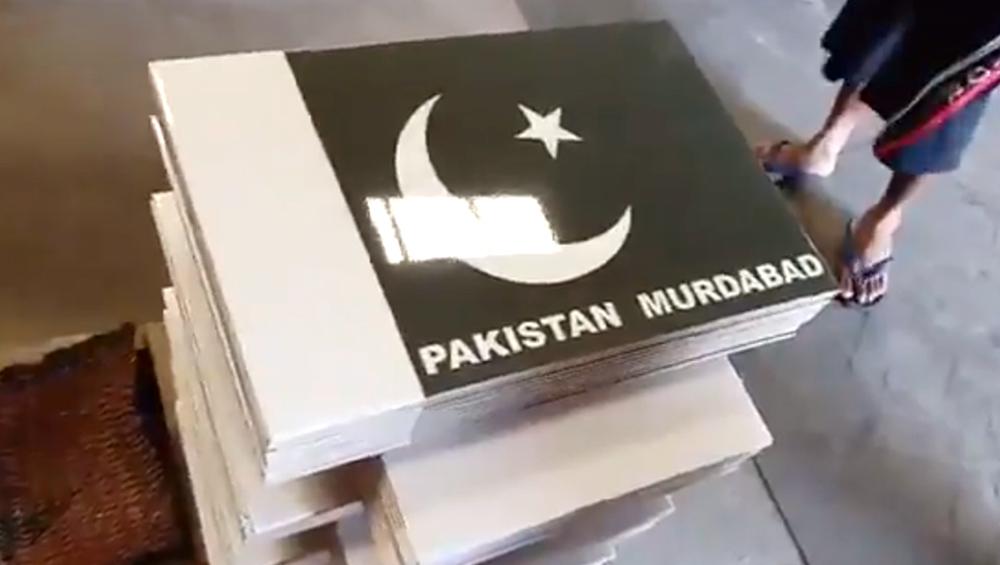 पुलवामा आतंकी हमला: बाजार में आई 'पाकिस्तान मुर्दाबाद' वाली टाइल्स, सार्वजनिक शौचालयों के लिए फ्री