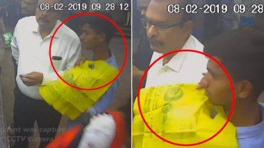मुंबई: चर्चगेट स्टेशन पर कॉफी खरीद रहे मोटरमैन की जेब से चोर ने चालाकी से निकाला फोन, देखें चोरी का यह Viral Video