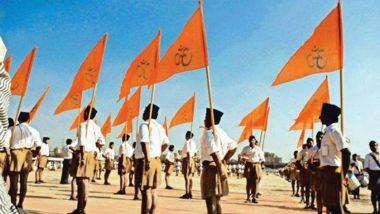 बिहार में RSS नेताओं की जानकारी इकट्ठा करने से जुड़ा पत्र सामने आने पर सियासी बवाल