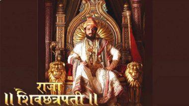 Shivaji Maharaj Jayanti 2019: छत्रपति शिवाजी महाराज के 'गुरिल्ला युद्ध' से खौफ खाती थी मुगल सेना, जानें इस महान शासक से जुड़ी कुछ अनोखी बातें