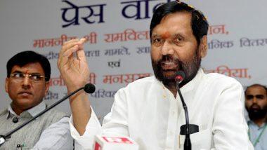 Modi Cabinet 2.0: रामविलास पासवान समेत 4 मंत्रियों ने नहीं ली 'ईश्वर' के नाम से शपथ