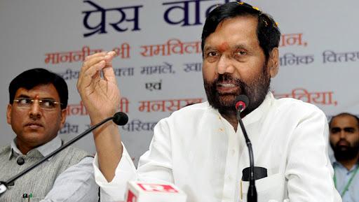 केंद्रीय मंत्री रामविलास पासवान ने कहा- नीतीश कुमार बिहार में NDA का चेहरा हैं और आगे भी रहेंगे