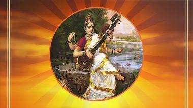 Basant Panchami 2019: बसंत पंचमी का पर्व 10 फरवरी को, जानें क्यों इस दिन की जाती है सरस्वती पूजा