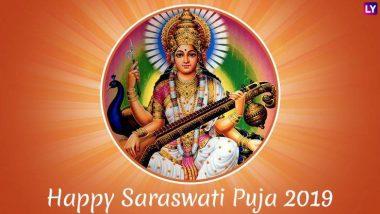 Basant Panchami 2019: जब मां सरस्वती के आशीर्वाद से प्रकृति दुल्हन की तरह खिल उठती है
