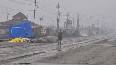 प्रयागराज: कुंभ तीर्थयात्रियों को फिर परेशान कर सकती है बारिश, IMD ने जारी किया अलर्ट