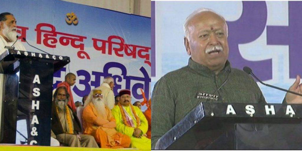 अयोध्या विवाद : विश्व हिंदू परिषद ने अयोध्या में राम मंदिर निर्माण के लिए बाधाओं को दूर करने का किया आह्वान