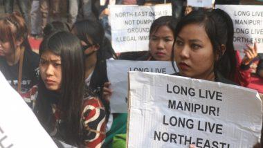 मणिपुर: नागरिकता विधेयक के विरोध में महिला वेंडर हड़ताल पर, 12 घंटे तक दिया धरना